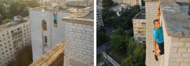 Escalada urbana en Kiev, Ucrania