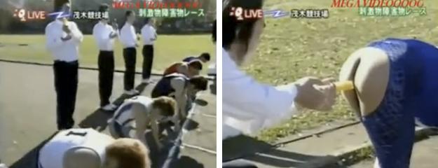 Las Olimpiadas japonesas si que molan!