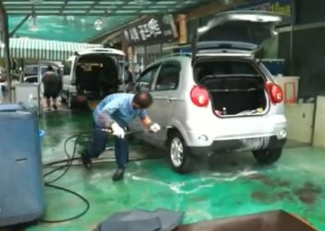 Maestro de lavado de coches en Korea