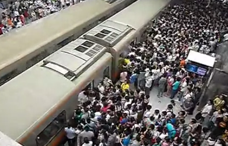 Metro de Pekín, hora punta de la mañana