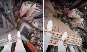 vertigo-locura