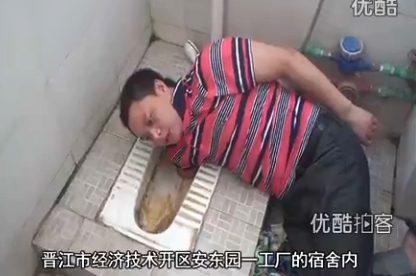 Un hombre se queda con el brazo atrapado en el inodoro