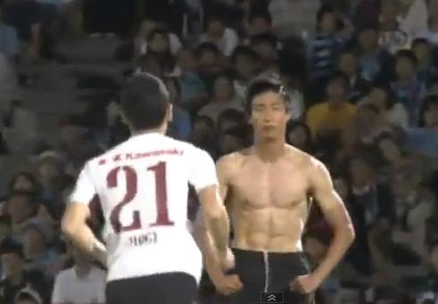 Ken Tokura, el Mario Balotelli japonés