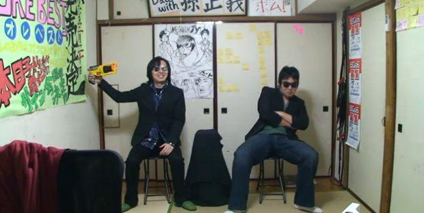 La Ruleta Rusa al estilo japonés