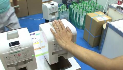Dispensador de papel higiénico sin contacto