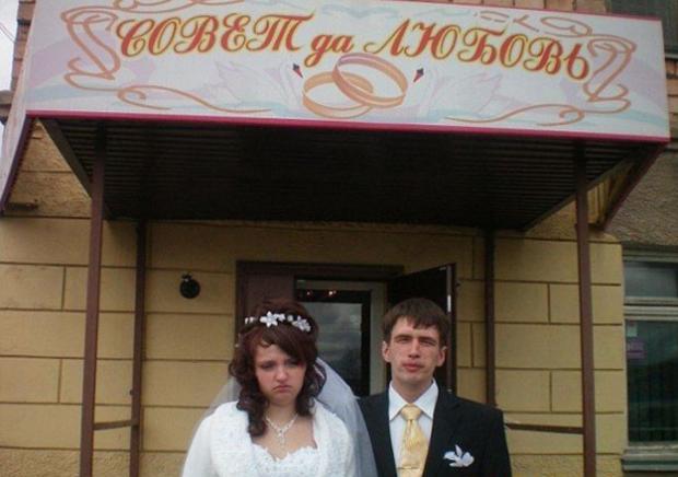 La novia más triste del mundo