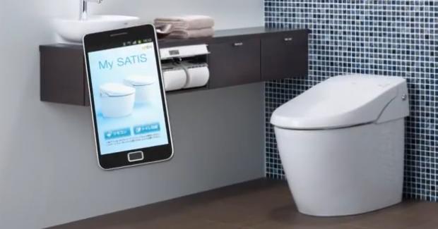 El váter que puedes controlar desde tu teléfono móvil