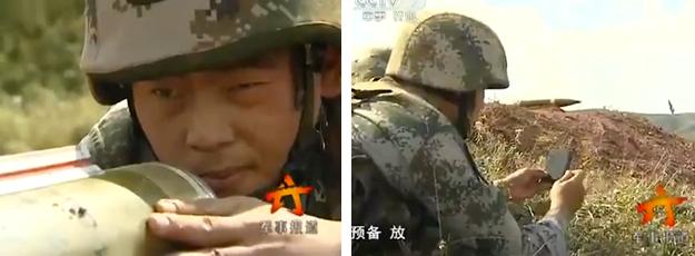 Soldados chinos aprenden a lanzar proyectiles sin utilizar cañón