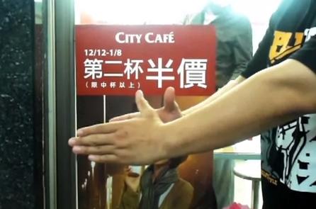 Los magos asiáticos no usan palomas, usan gatos