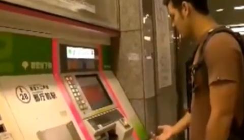 Así es la atención al cliente en el metro de Tokyo