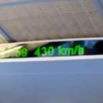 Viajando por tierra tan rápido como un Bugatti Veyron