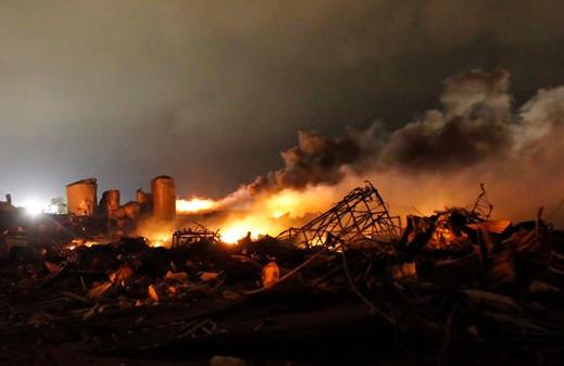 Vídeo de la explosión de una planta de fertilizantes en Texas