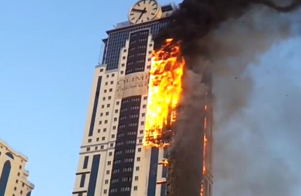 Arde el mayor rascacielos de la capital de Chechenia