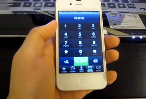 Toca la canción de Piratas del Caribe con las teclas de su iPhone