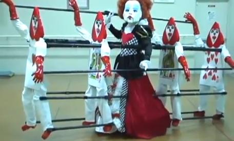 El baile de la reina