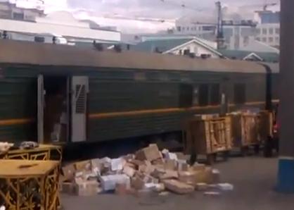 Descargando paquetes tren ruso