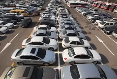 Campaña coreana para mostrar las plazas libres en el parking