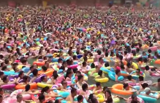 Piscina de olas en China