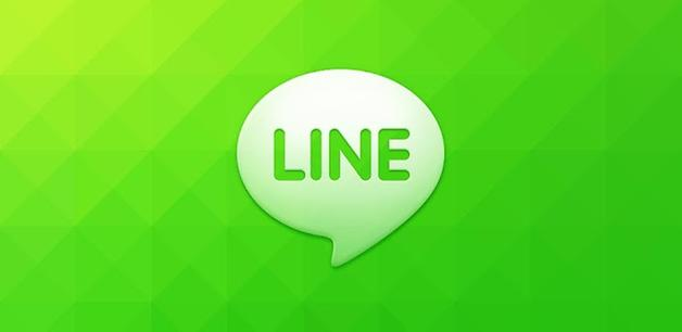 Nueva funcionalidad muy demandada en LINE