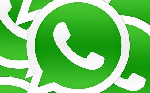 La seguridad vs. la fama de WhatsApp