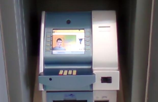Alerta por cajeros automáticos falsos en Brasil