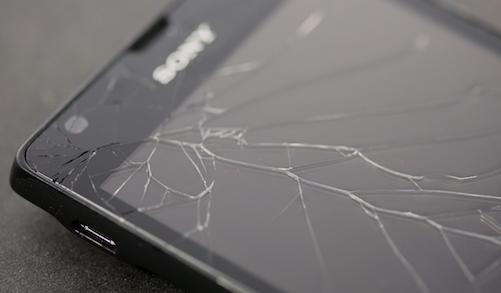 Sobre los seguros de móviles...