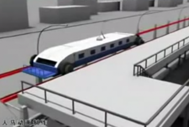 Concepto chino: El tren que no se detiene en la estación