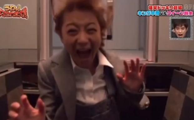 La broma del ascensor (Japón)