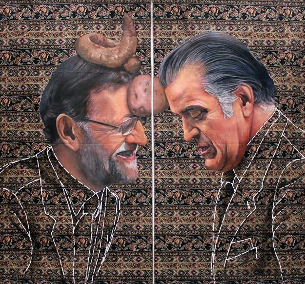 Censuran una exposición en Salamanca que muestra a Rajoy y la Infanta con heces en la cabeza