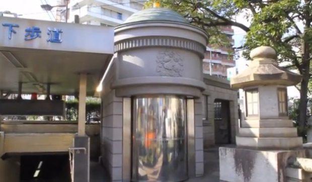 Así funciona un baño público japonés