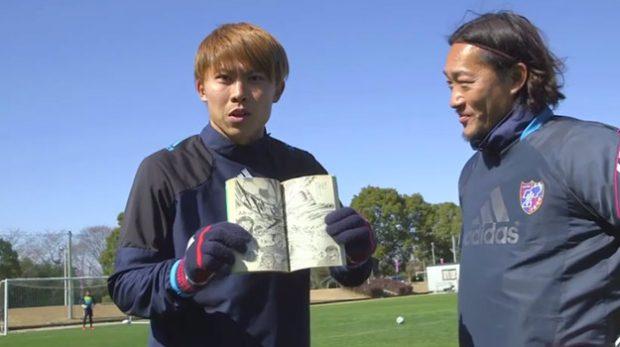 Los japoneses han sabido en qué inspirarse de cara al Mundial de Brasil, en Oliver y Benji