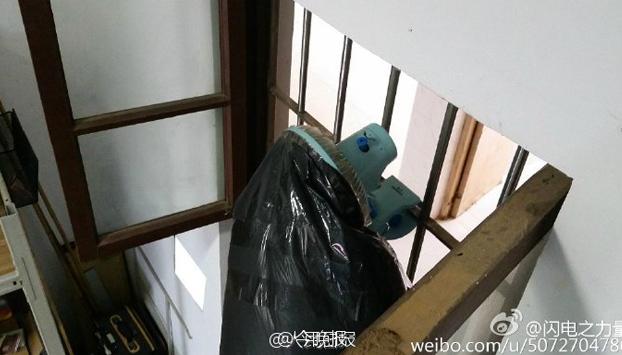 universitario-chino-sistema-bombear-aire-fresco-habitacion-fumadores-4