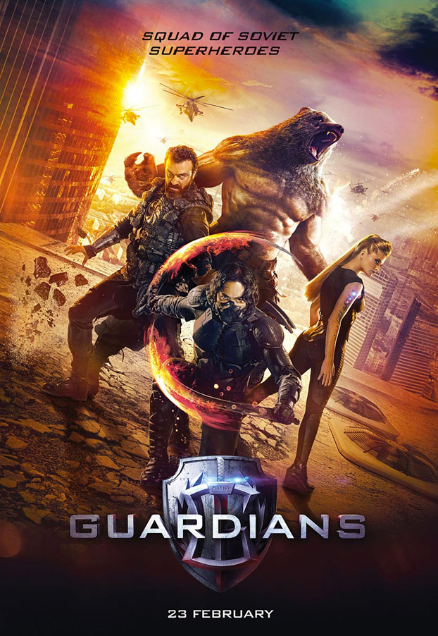 guardians-1