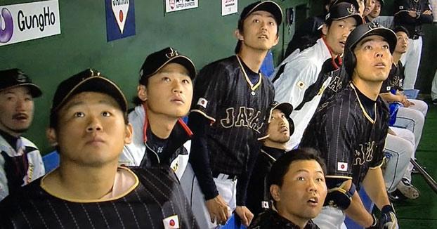 Shohei Otani, el jugador de béisbol que sacó la pelota del estadio por el tejado