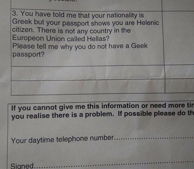 Esta carta de respuesta del Ayuntamiento de Manchester es un fuerte candidato para facepalm del año