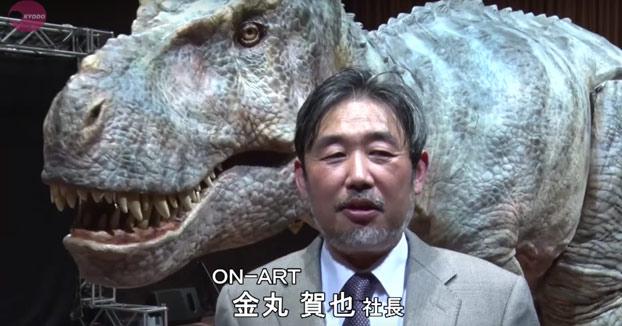 Esta empresa japonesa ha creado el T-Rex más realista y terrorífico