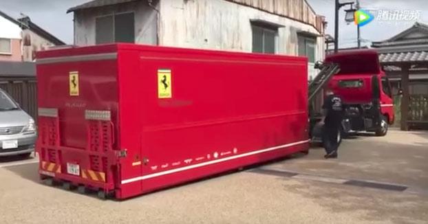 Ferrari a domicilio