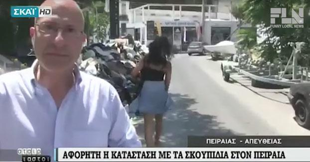 Ser reportero no es fácil: Está en pleno directo cuando se le cruza un ángel y se queda en blanco