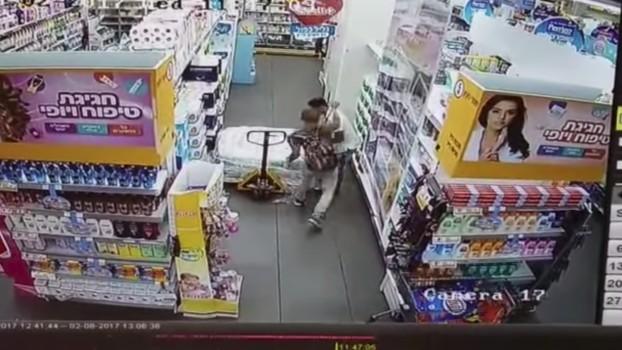 palestino apunala trabajador israeli supermercado
