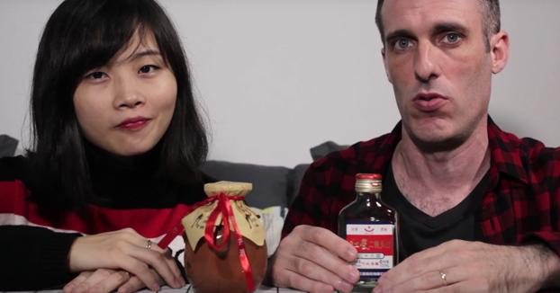 """La cultura del alcohol en China: curiosidades del licor de arroz y el """"baijiu"""""""