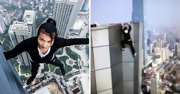 Un youtuber graba su propia muerte al caer de un rascacielos de 62 pisos