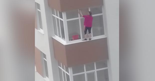 Hoy toca limpieza de ventanas a fondo