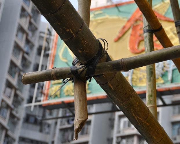 Andamio bambú Hong Kong
