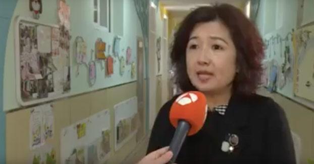 China estudia convertir el Español en el segundo idioma del país [Vídeo]
