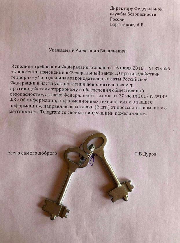 Pável Dúrov, fundador de Telegram, entrega las keys de cifrado al Servicio Federal de Seguridad ruso