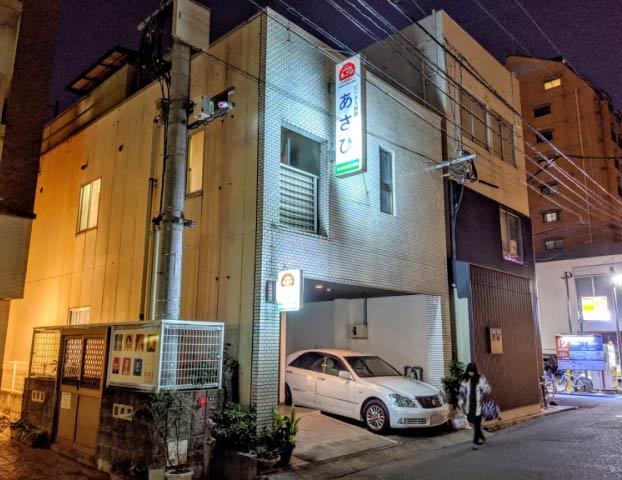 Un hotel japonés ofrece habitación por un dólar la noche a cambio de retransmitir la estancia por YouTube