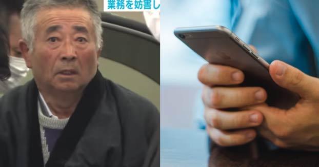 Detenido un pensionista en Japón por llamar 24.000 veces a su compañía telefónica para quejarse