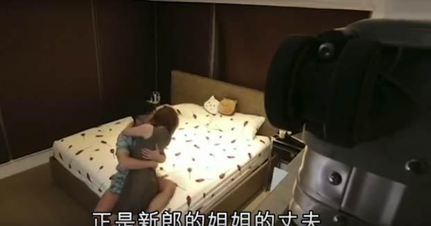 Un novio graba a su novia siendo infiel con su cuñado y pone el vídeo el día de la boda