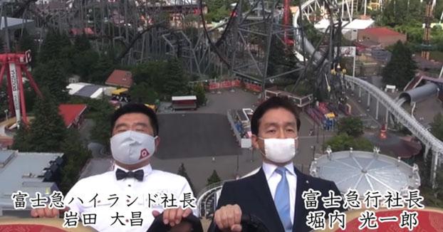 Prohibido gritar en las montañas rusas de Japón