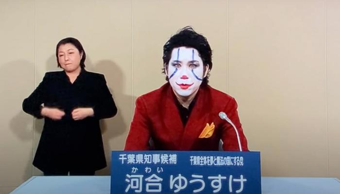 Un candidato a gobernador de una prefectura en Japón sorprende en una rueda de prensa vestido como Joker